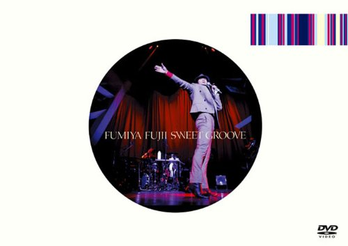 Sweet Groove [DVD]