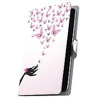 タブレット 手帳型 タブレットケース タブレットカバー カバー レザー ケース 手帳タイプ フリップ ダイアリー 二つ折り 革 007142 T2 7.0 SIM Huawei ファーウェイ MediaPad T2 7.0 メディアパッド T2 7.0 Pro T2 7.0 SIM