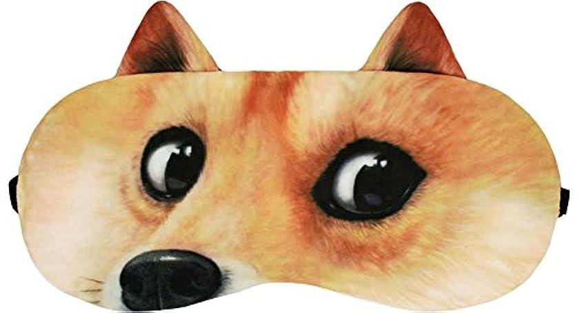 広告救援接触面白い表現アイカバースリープゴーグルスリーピングマスク