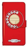 スマホケース 手帳型 htv33 ケース 8045-E. ダイヤル式電話赤 htv33 ケース 手帳 [HTC U11 HTV33] エッチティーシー ユージュウイチ