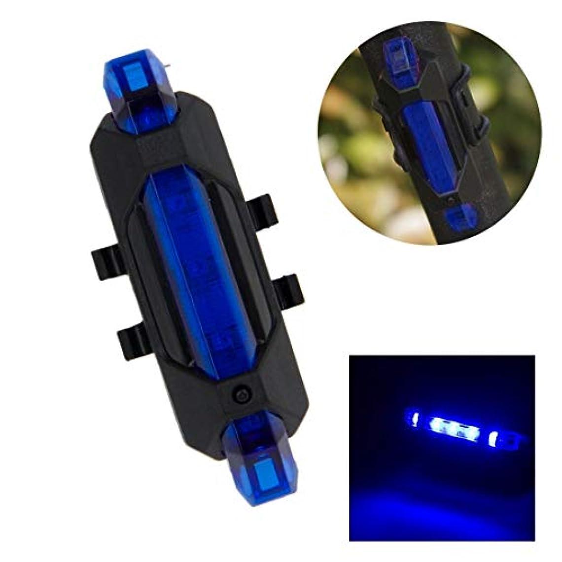 確かめる音楽を聴くメンタルLYL 特別デザインAQY - 093取り外し可能なUSB充電式LED自転車テールライト (色 : 青)