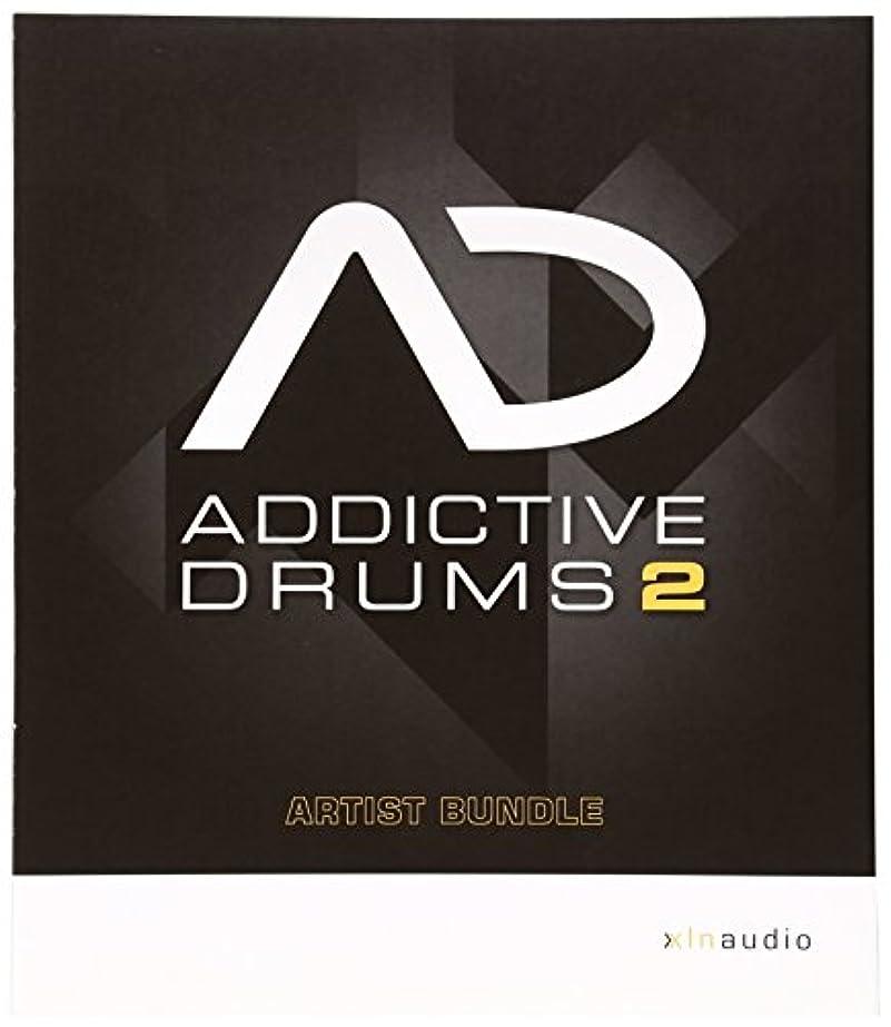 アシュリータファーマン満了テスピアンXLN Audio Addictive Drums 2 Artist Bundle ソフトウェアドラム音源 スタンドアローン / VST / AU / AAX対応