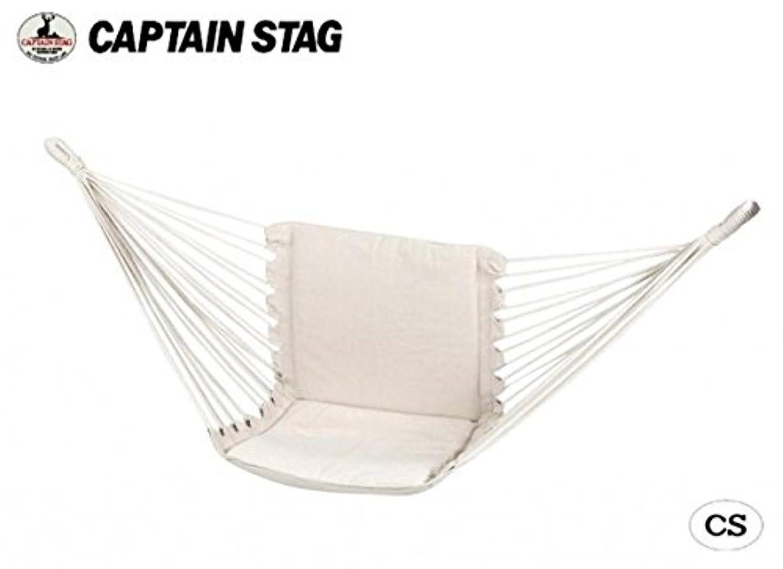 成長セグメントクラッシュCAPTAIN STAG パーム クッションチェアモック(ホワイト) UD-2004