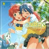 GREEN〜秋空のスクリーン〜