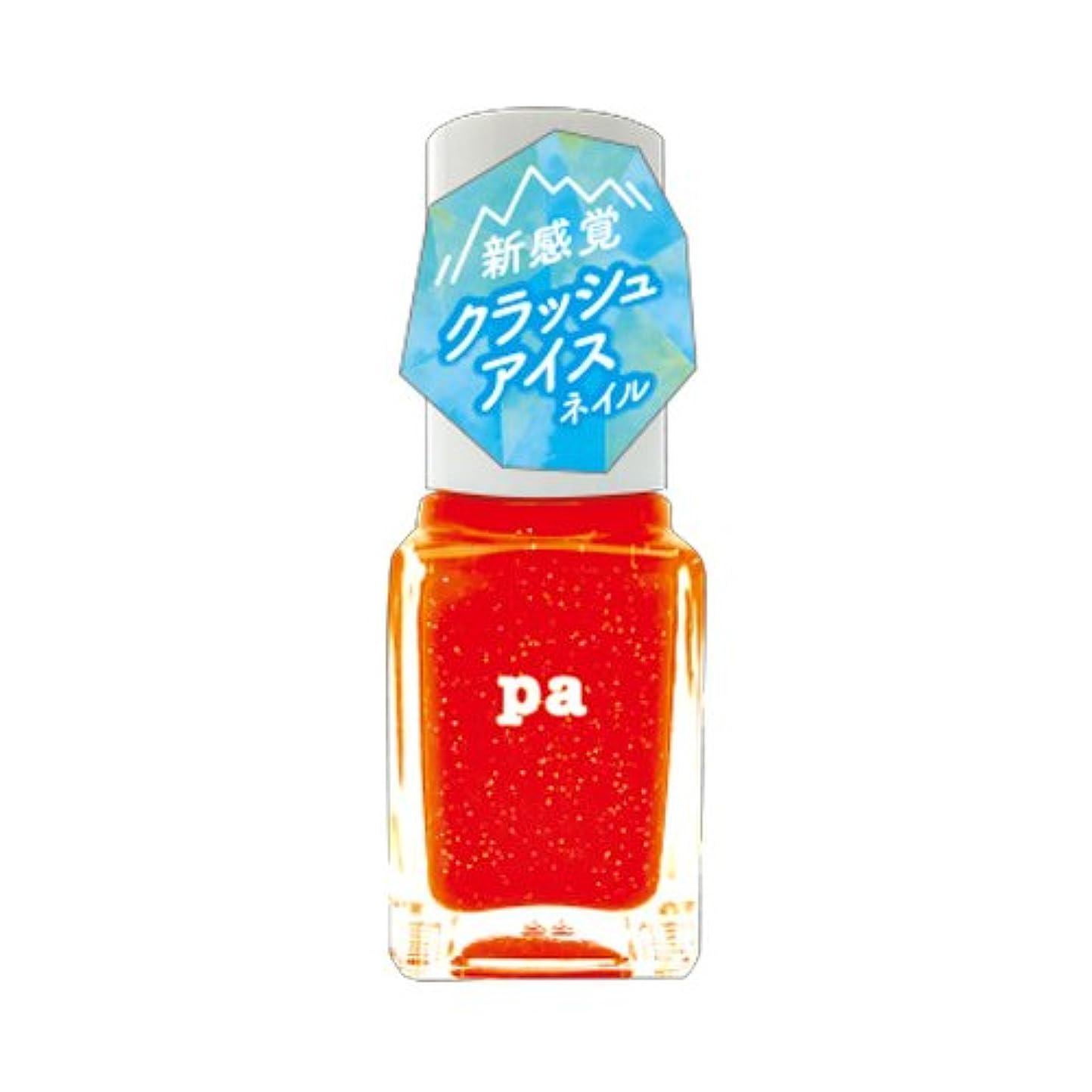 すすり泣き驚かす反発するpa ネイルカラープレミア クラッシュアイスネイル cr03 オレンジマンゴー (6mL)