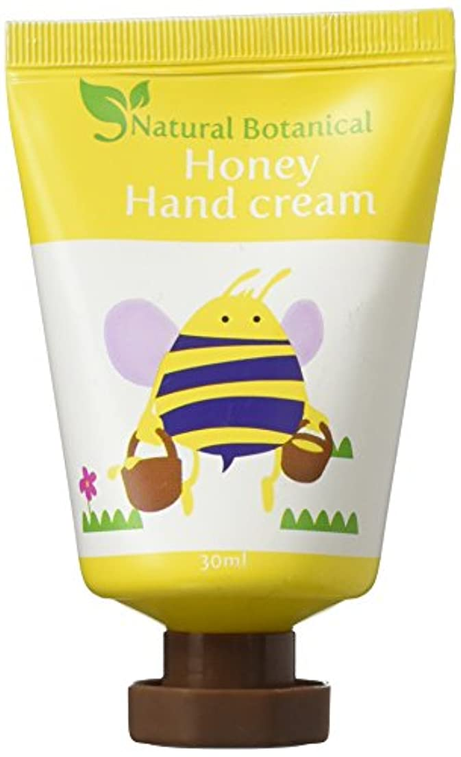 シール小切手花に水をやるボタニカルハンドクリームミツバチ