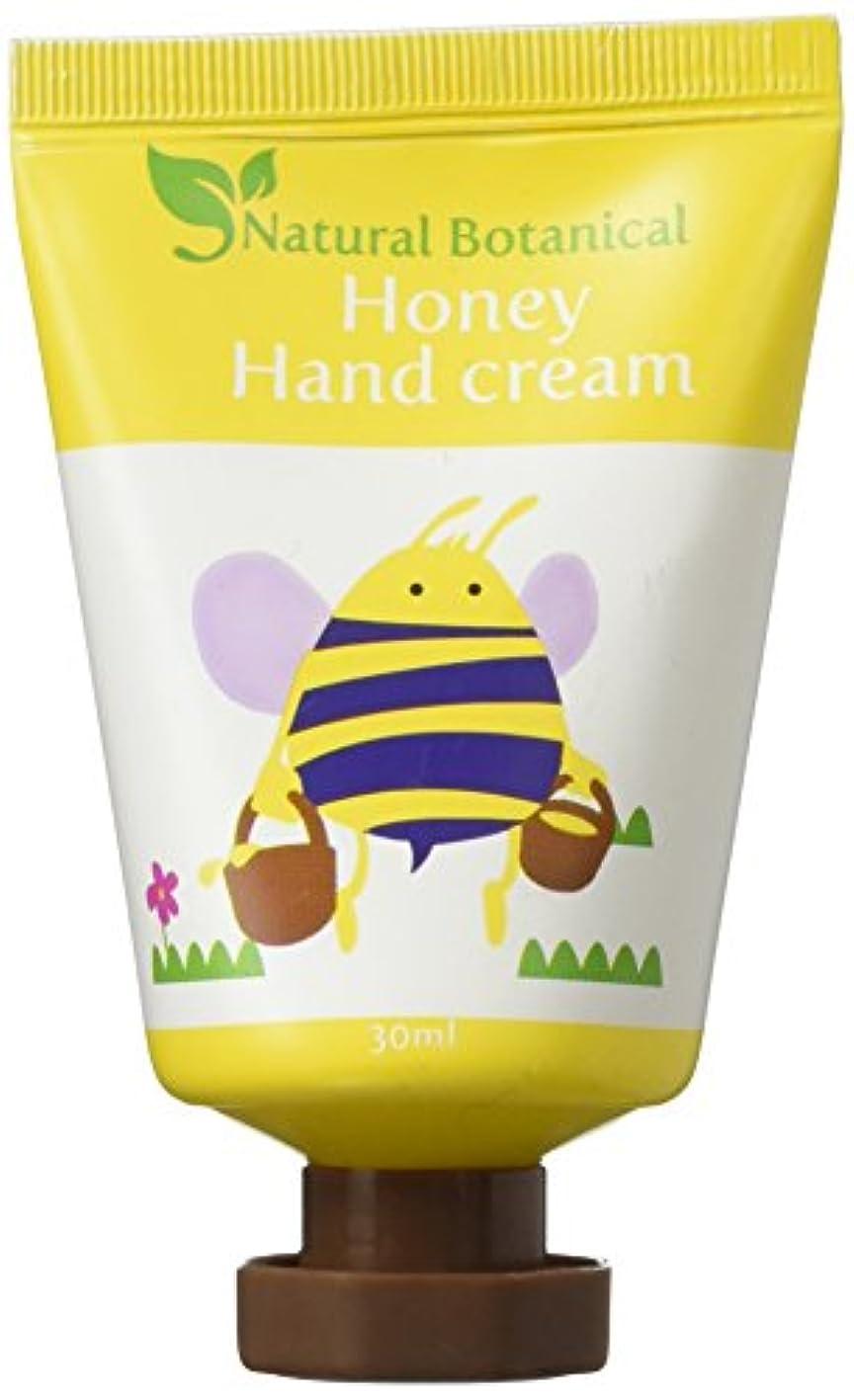 バット署名驚いたことにボタニカルハンドクリームミツバチ