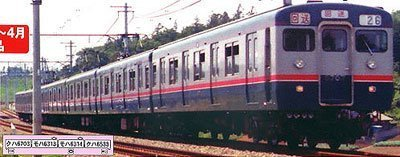 Nゲージ A8600 相模鉄道 新6000系 旧塗装・非冷房 4両セット