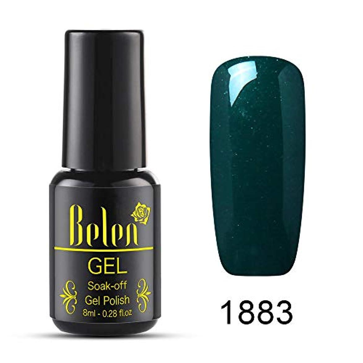 寝る以下報告書Belen ジェルネイル カラージェル 1色入り 8ml【全38色選択可】