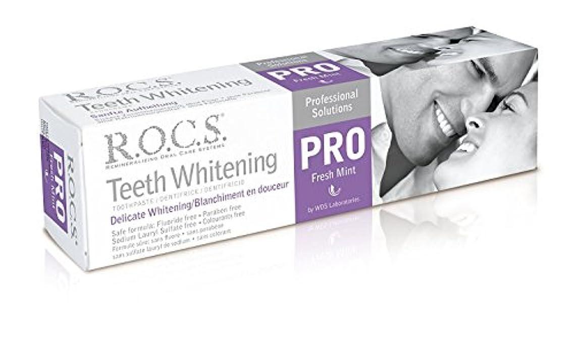 薬用カポック信条R.O.C.S.(ロックス) プロ デリケート ホワイトニング フレッシュミント 135g