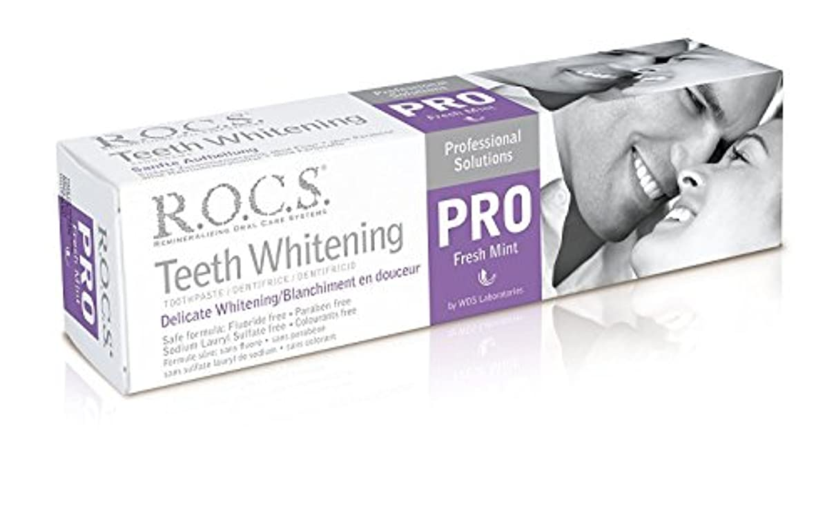 診断するビジネスメガロポリスR.O.C.S.(ロックス) プロ デリケート ホワイトニング フレッシュミント 135g