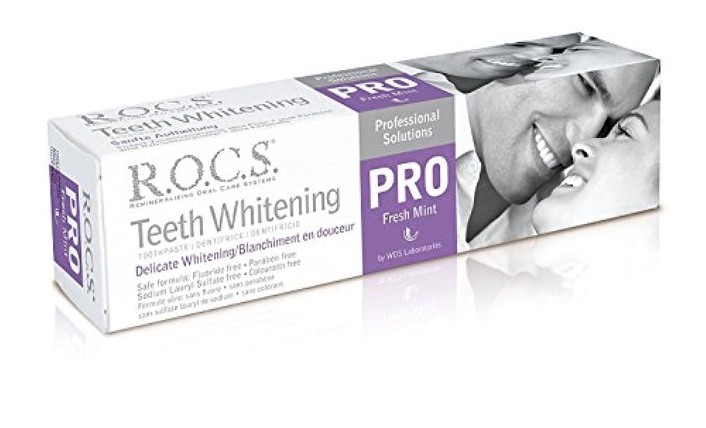 洗剤盟主補充R.O.C.S.(ロックス) プロ デリケート ホワイトニング フレッシュミント 135g