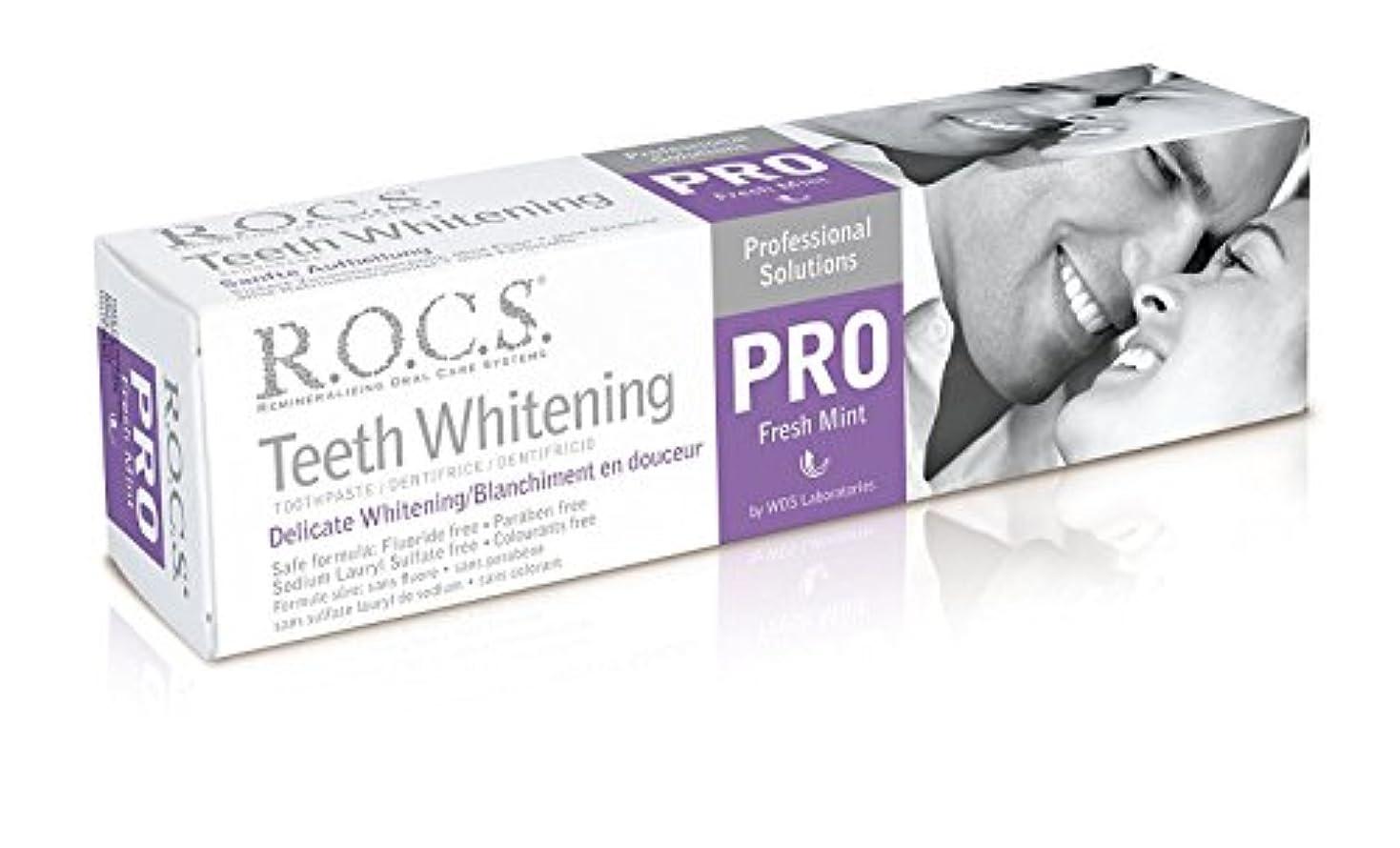 調整するする言及するR.O.C.S.(ロックス) プロ デリケート ホワイトニング フレッシュミント 135g