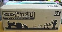 NIPLO [純正爪]MXR2208HB用標準セット ホルダータイプ/トラクター用耕うん爪/松山追加純正取付ボルト:あり