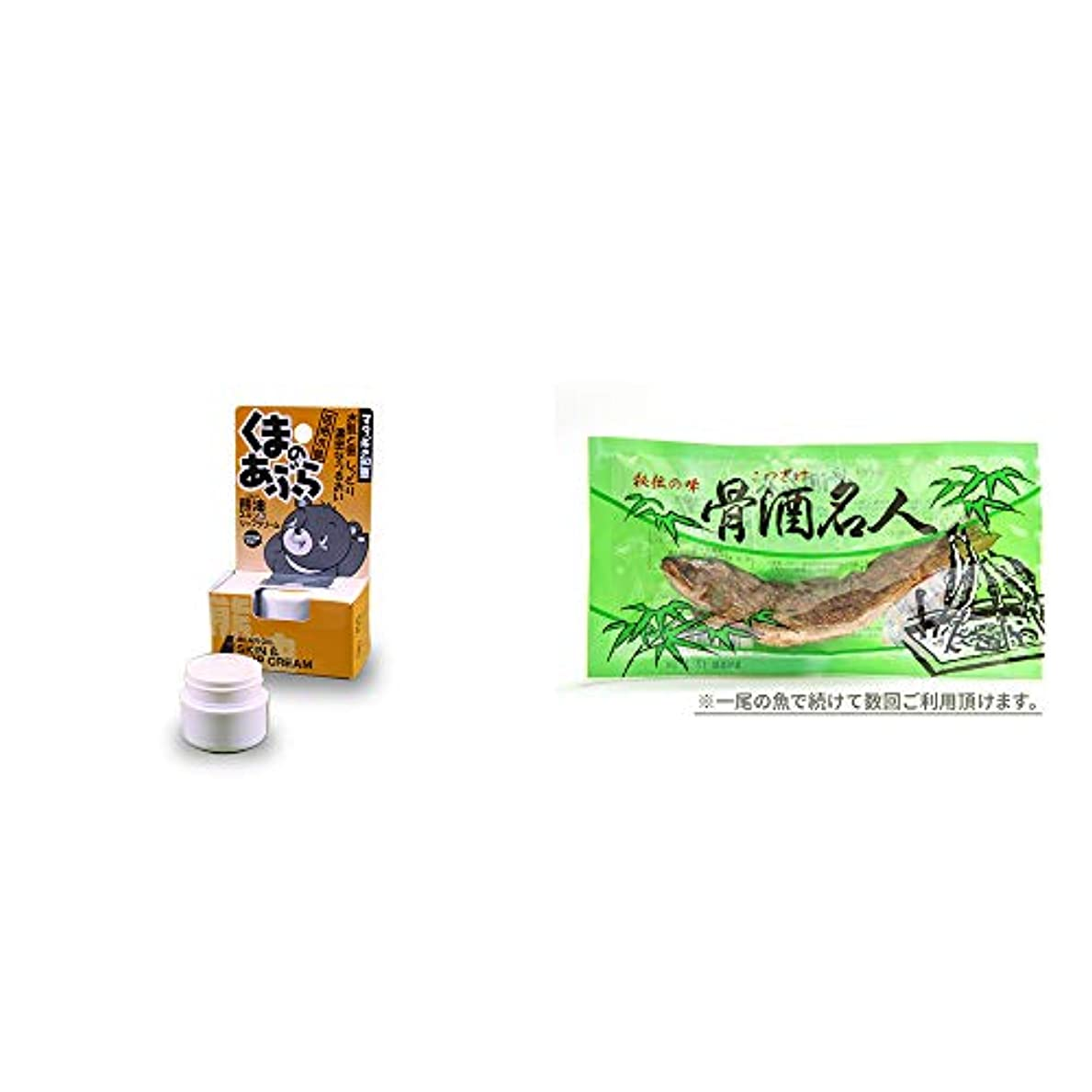 [2点セット] 信州木曽 くまのあぶら 熊油スキン&リップクリーム(9g)?骨酒名人(一尾)