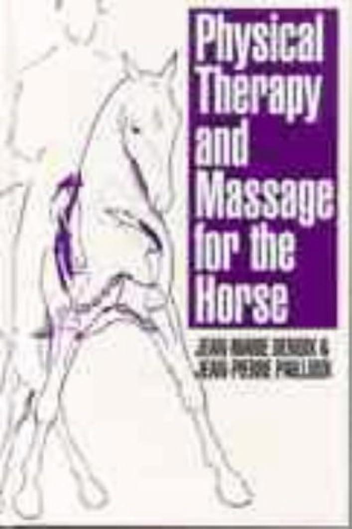 ファブリックディスクスロットPhysical Therapy and Massage for the Horse