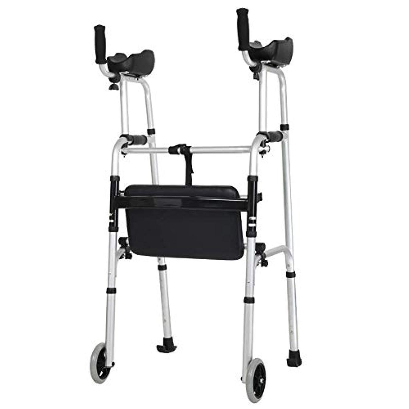 側強制エキサイティングダブルアームウォーカー、パッド入りシート付き多機能リハビリテーションフィットネスウォーカー