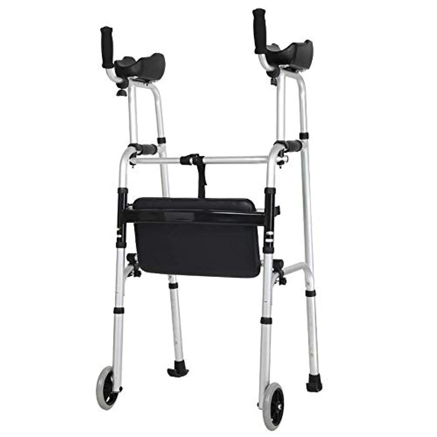 ダブルアームウォーカー、パッド入りシート付き多機能リハビリテーションフィットネスウォーカー