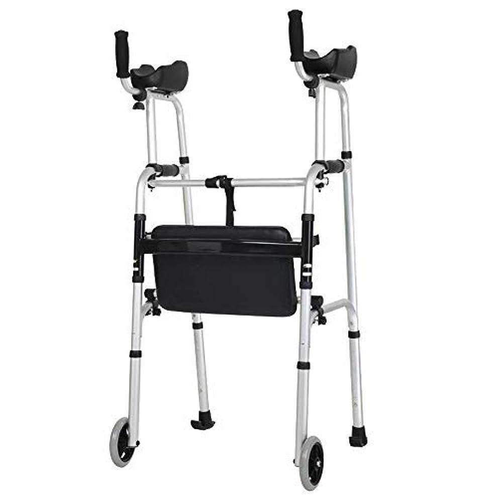 チューリップおんどり援助ダブルアームウォーカー、パッド入りシート付き多機能リハビリテーションフィットネスウォーカー