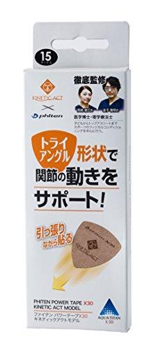 ファイテン(phiten) パワーテープX30 KINETICモデル 15マーク