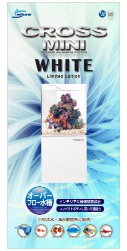 CROSS Mini ホワイト