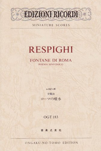 OGT-183 レスピーギ/交響詩 ローマの噴水 (Edizioni Ricordi miniature scores)