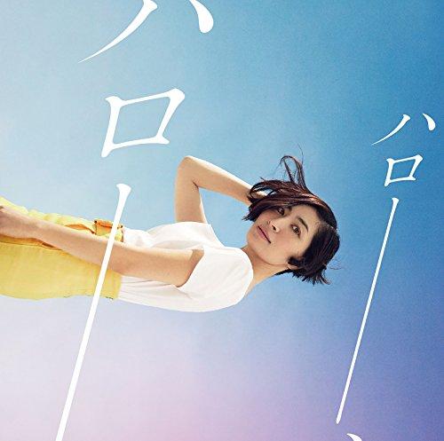 坂本真綾 (Maaya Sakamoto) – ハロー、ハロー [FLAC + MP3 320 / CD] [2018.05.23]