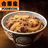 吉野家 冷凍 牛丼の具 30食セット
