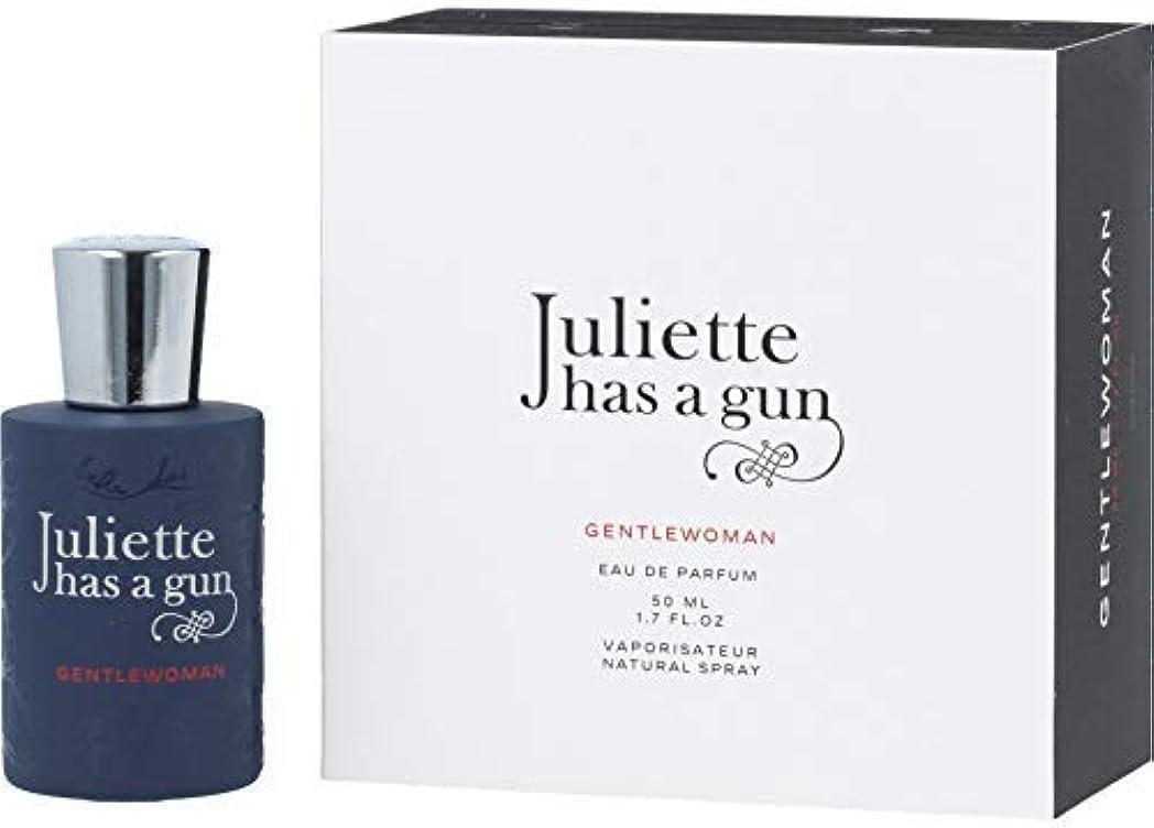 倍増応用チラチラする100% Authentic Juliette Has A Gun Gentlewoman Eau de Perfume 50ml Made in France + 2 Niche Perfume Samples Free / 100%本物のジュリエットは銃を持っています紳士オード香水50mlフランス製+ 2ニッチ香水サンプル無料
