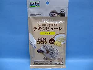 CASA(マルカン) ハリネズミ・モモンガのチキンピューレ(チーズ)8g×5本入り
