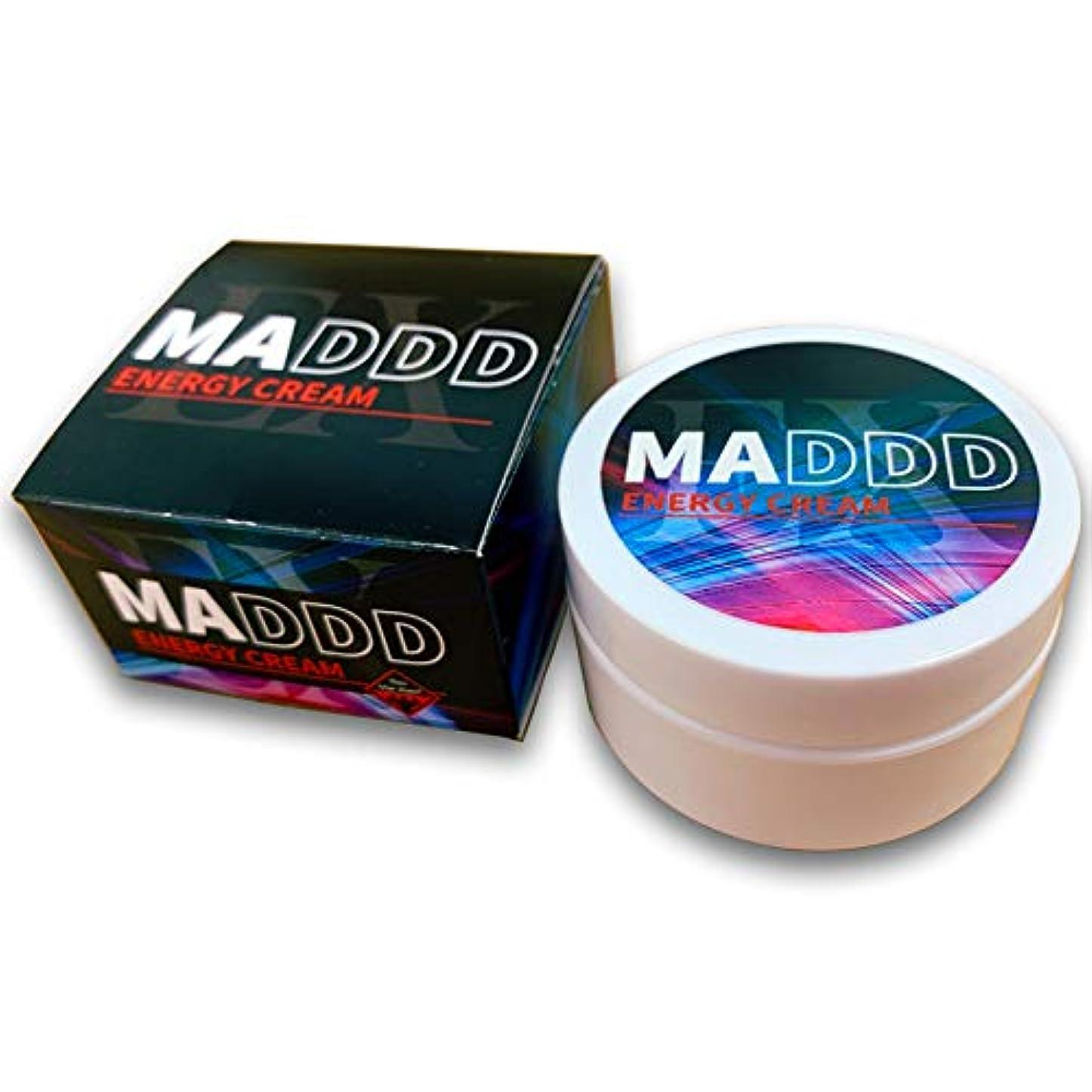 ラウズグレートオークバドミントンMADDD EX 増大クリーム 自信 持続力 厳選成分 50g (単品購入)