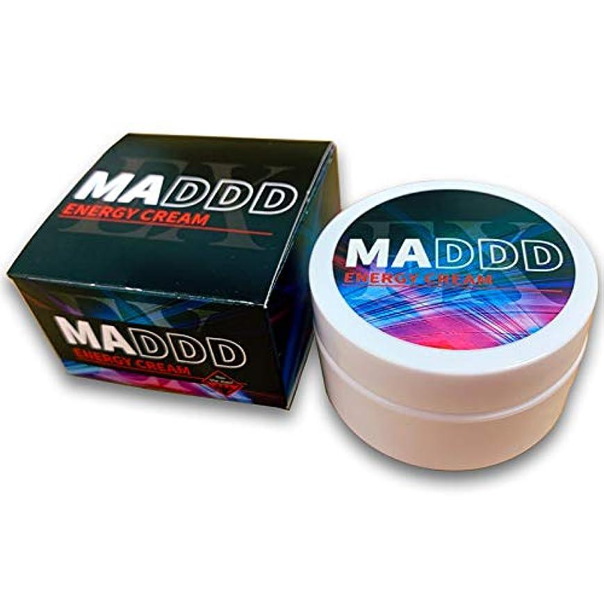無秩序モンク慢性的MADDD EX 増大クリーム 自信 持続力 厳選成分 50g (単品購入)