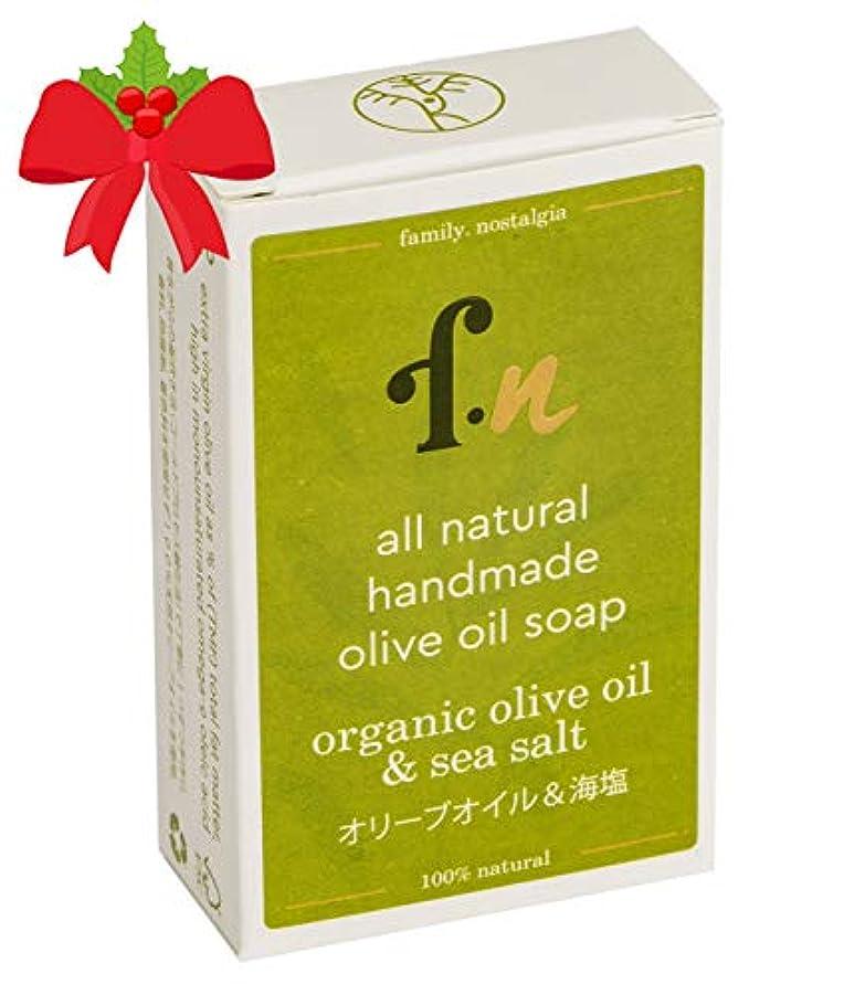 喜劇繊毛バッテリーfamily. nostalgia | オールナチュラル手作りオリーブオイル石鹸 | オリーブオイル&海塩 all natural handmade olive oil soap (organic)