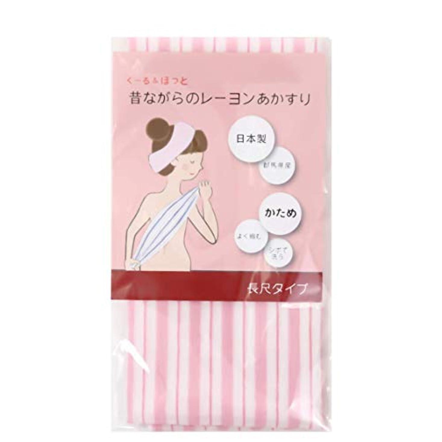 鼻在庫負担くーる&ほっと 昔ながらのレーヨンあかすり 日本製(群馬県で製造) 長尺1枚 (ピンク)
