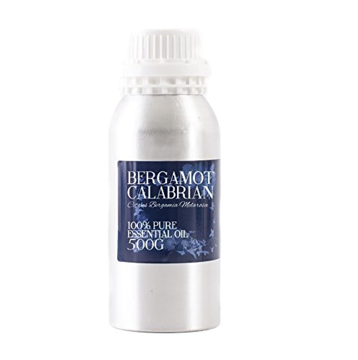 楽な主張する甘味Mystic Moments | Bergamot Calabrian Essential Oil - 500g - 100% Pure