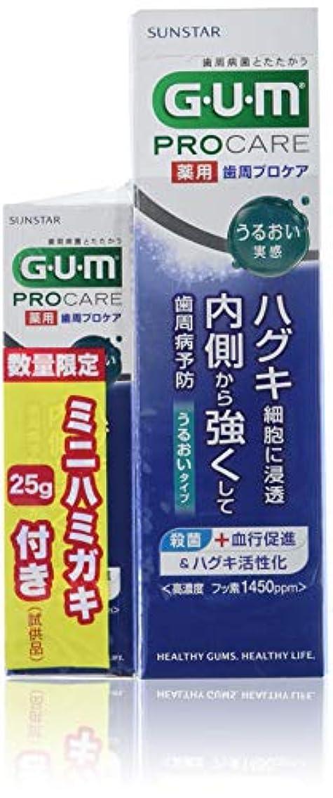 まつげくそー証明GUM 歯周プロケア ペースト うるおい +25g増量