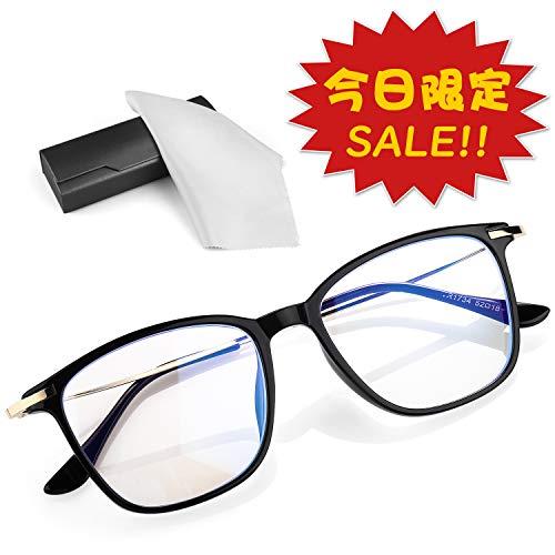 Luwinブルーライトカット メガネ pcメガネ パソコン用眼鏡 軽量 おしゃれ 眼鏡 有害光線カット 度なし クリアレンズ 男女兼用 ブラック