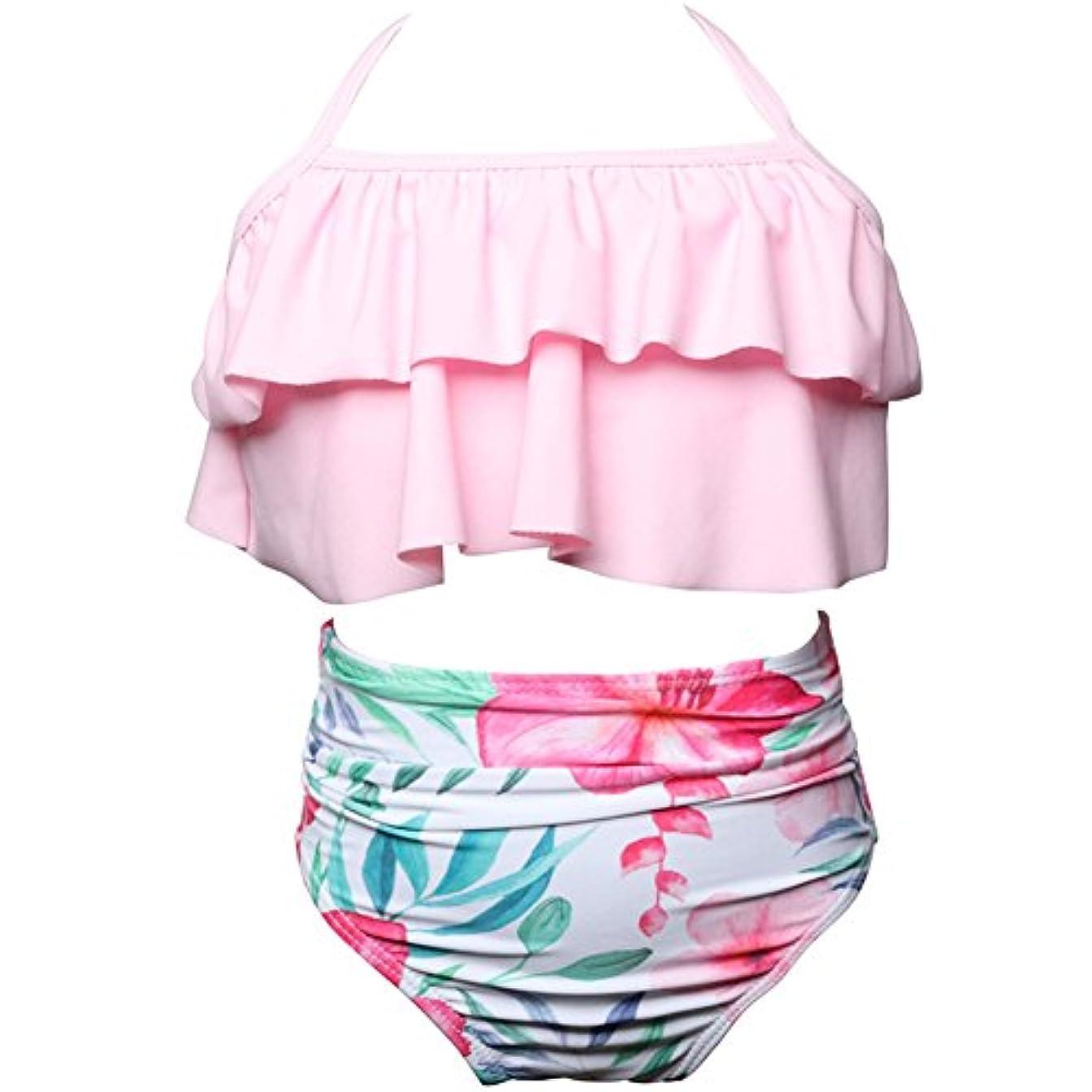 ネクタイ素朴な器官エルフ ベビー(Fairy Baby)キッズ 水着 女の子 水遊びビキニセット セパレート