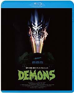 デモンズ(Blu-ray Disc)