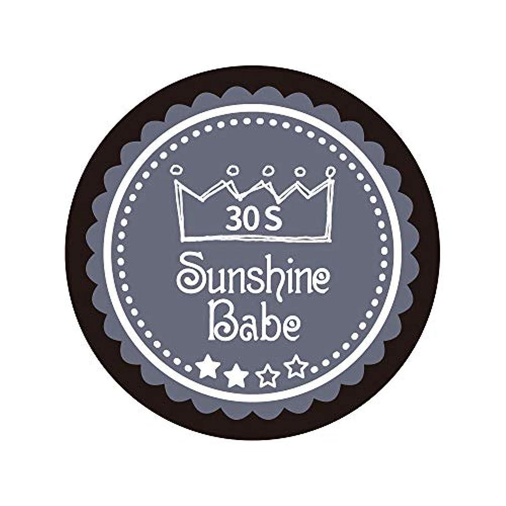 感情のペインティング耐えるSunshine Babe カラージェル 30S チャコールグレー 2.7g UV/LED対応