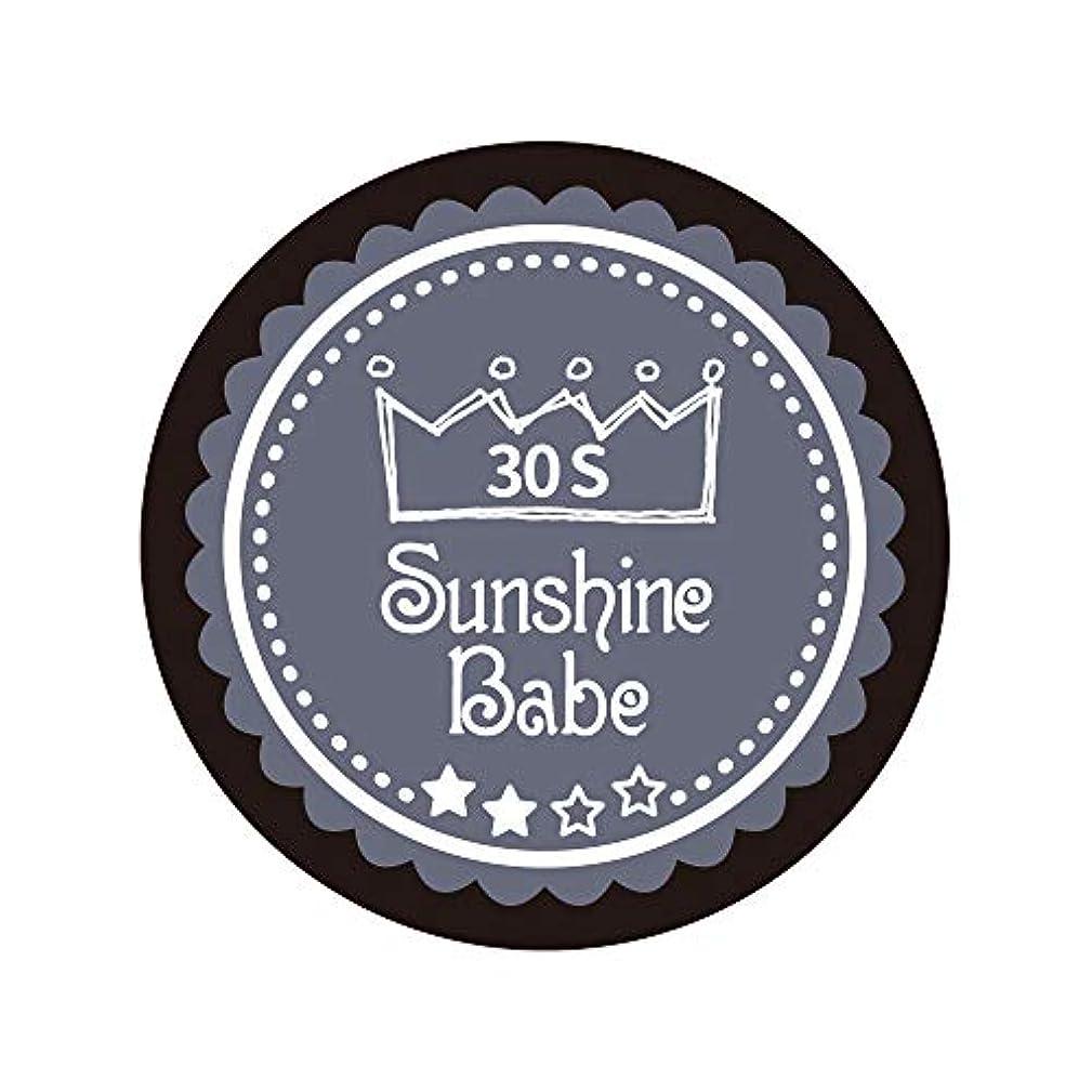 風景オーロック頻繁にSunshine Babe カラージェル 30S チャコールグレー 2.7g UV/LED対応