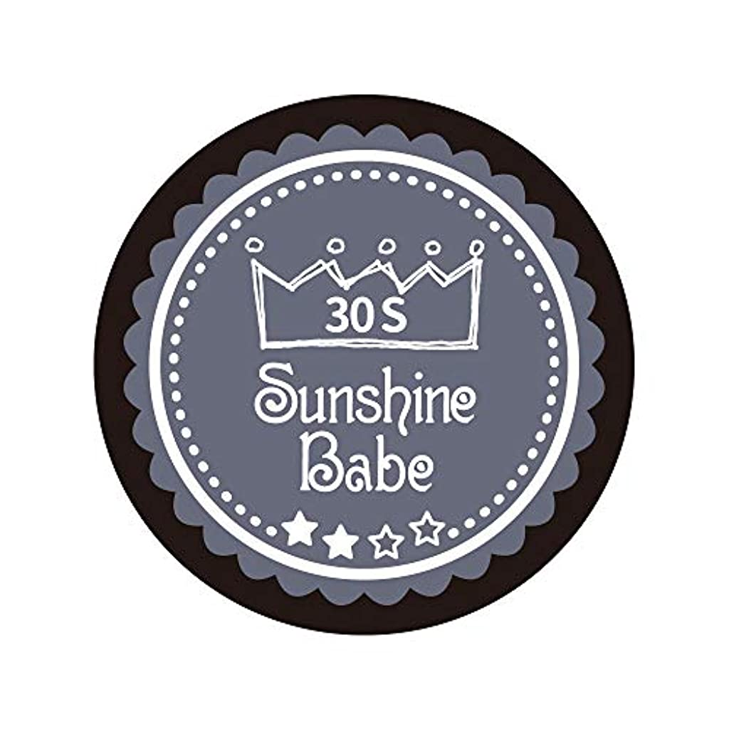 バー怠な診療所Sunshine Babe カラージェル 30S チャコールグレー 2.7g UV/LED対応