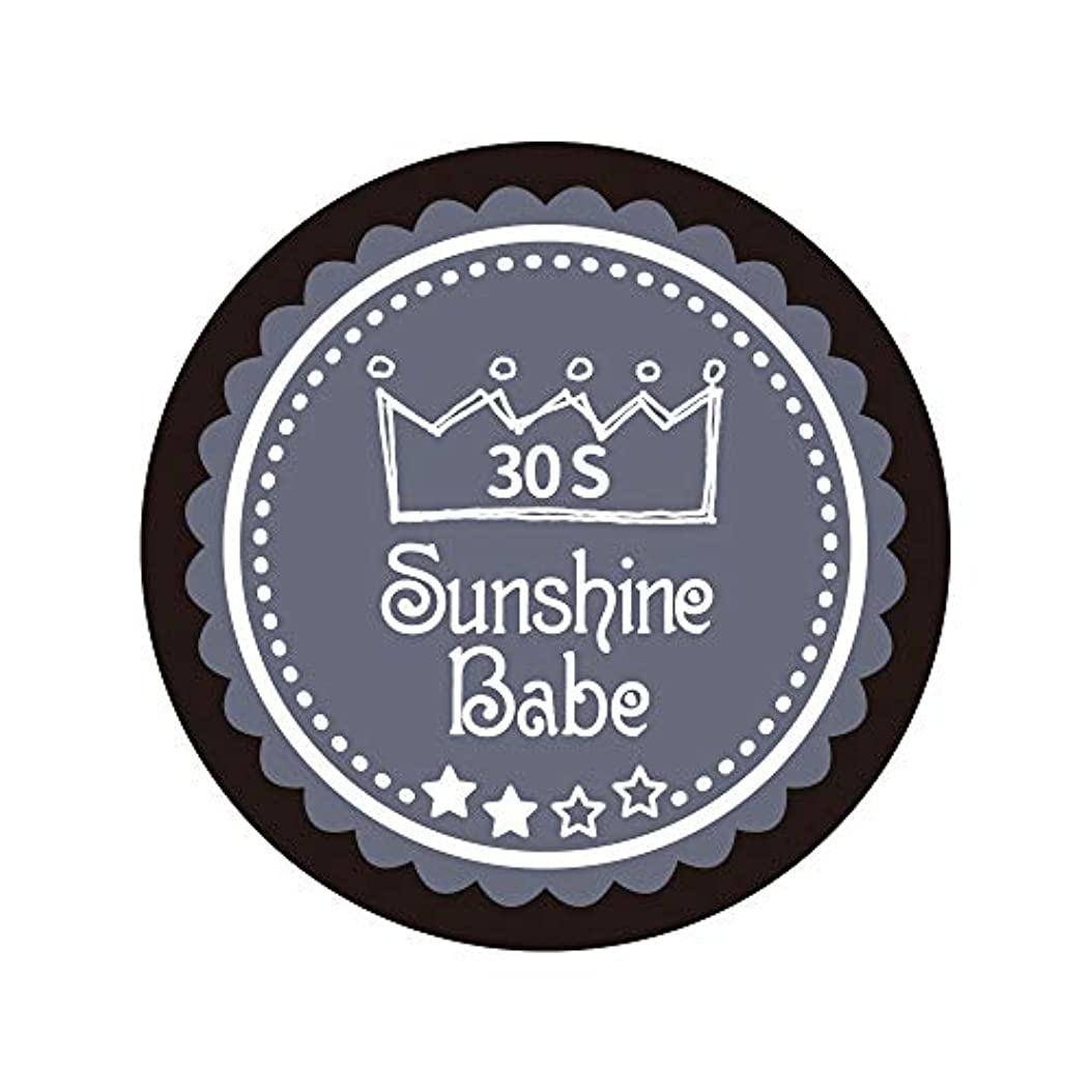 伸ばす最も法律Sunshine Babe カラージェル 30S チャコールグレー 2.7g UV/LED対応