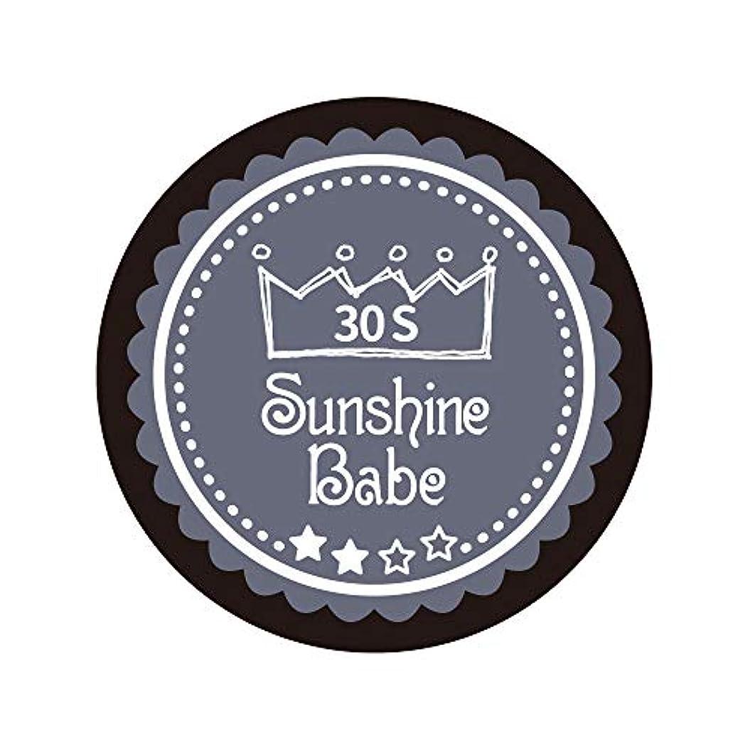 レガシー外向きフットボールSunshine Babe カラージェル 30S チャコールグレー 2.7g UV/LED対応