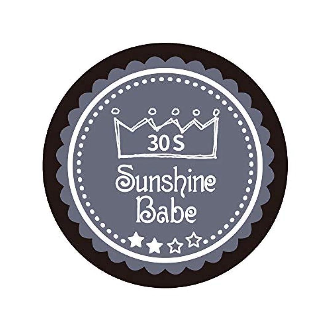 賢い内なる解放するSunshine Babe カラージェル 30S チャコールグレー 2.7g UV/LED対応