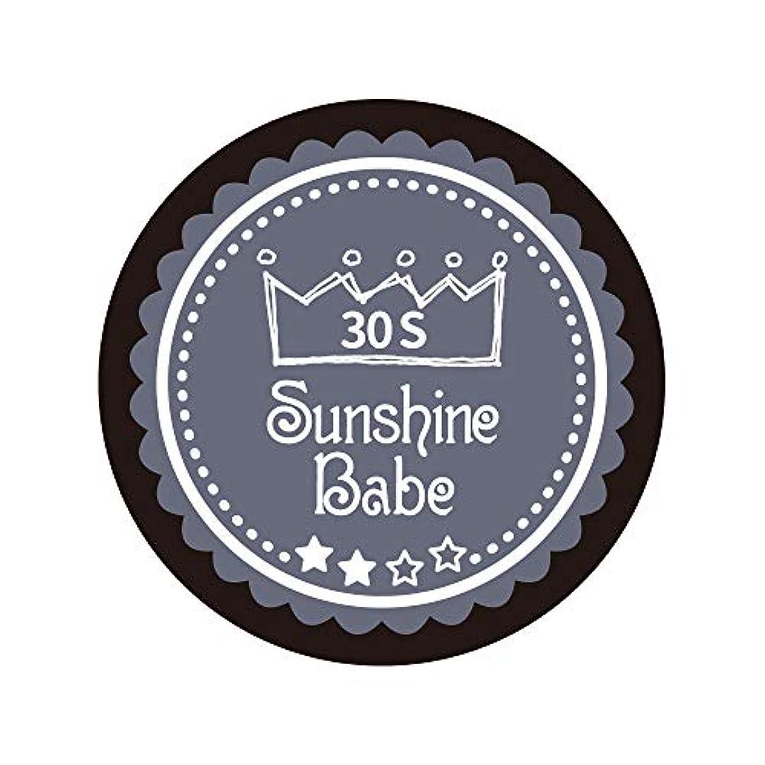 気取らない凍結魅力的であることへのアピールSunshine Babe カラージェル 30S チャコールグレー 2.7g UV/LED対応