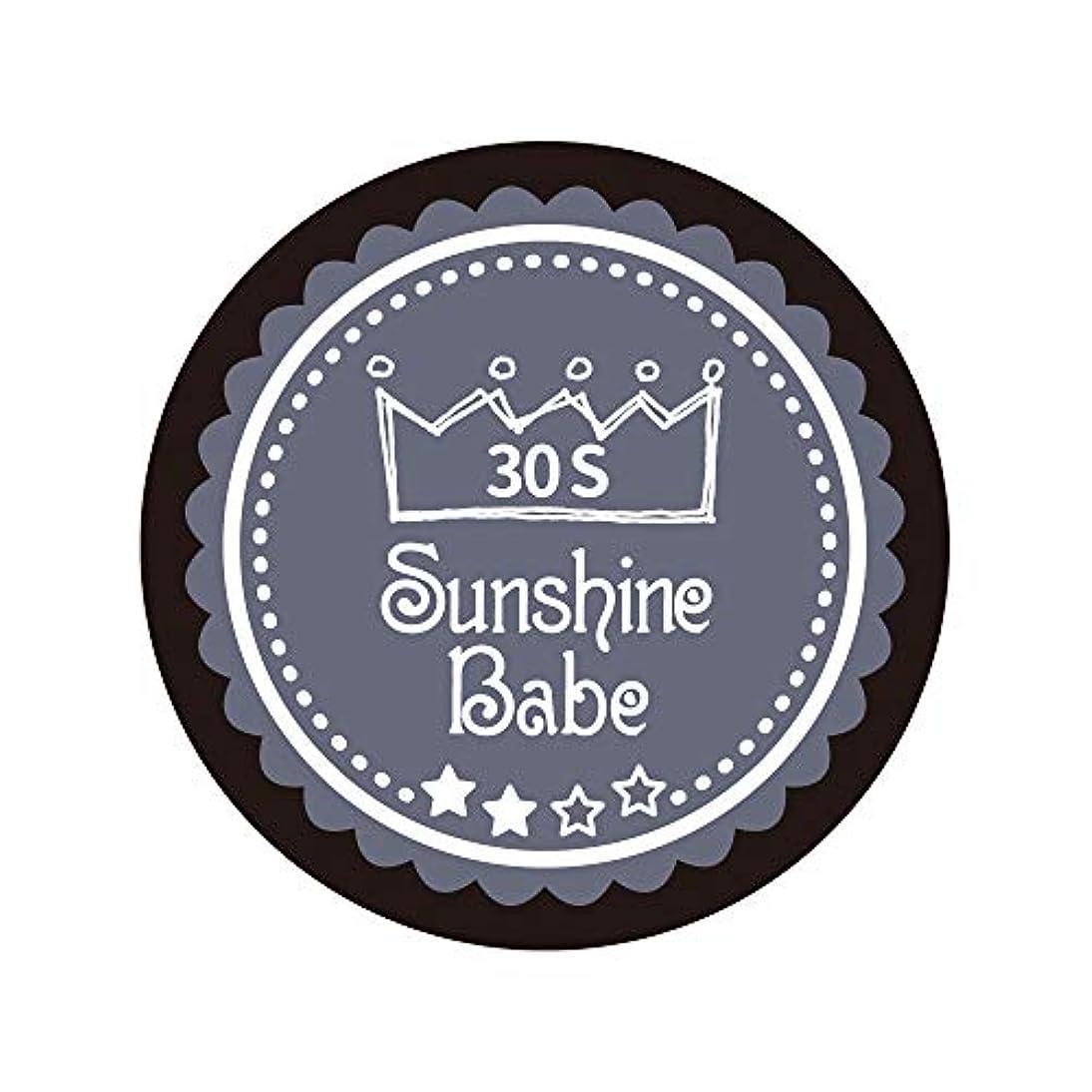 修士号浸した十一Sunshine Babe カラージェル 30S チャコールグレー 2.7g UV/LED対応