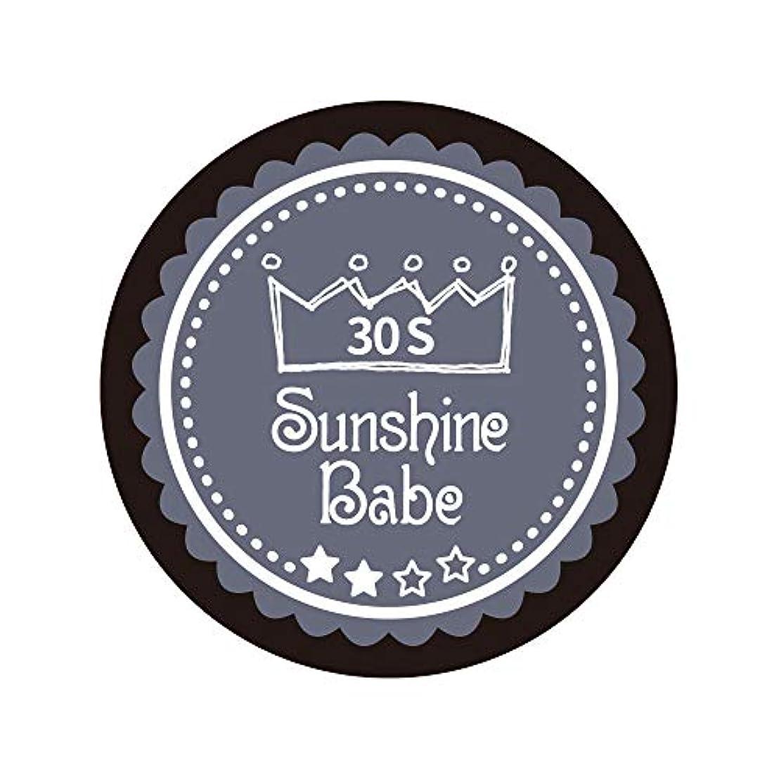 ブレース角度ナンセンスSunshine Babe カラージェル 30S チャコールグレー 2.7g UV/LED対応
