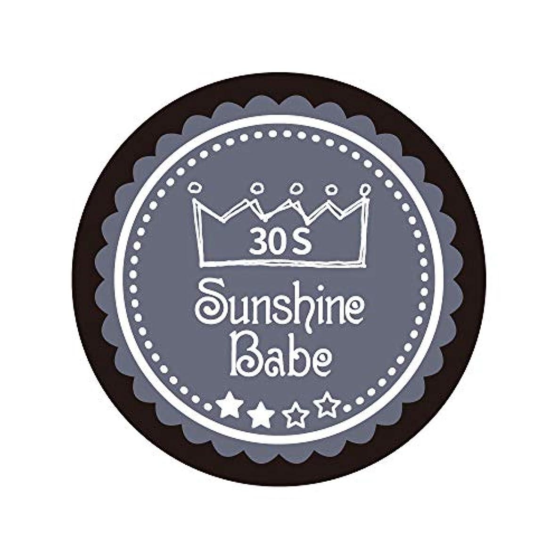 カップ起点変成器Sunshine Babe カラージェル 30S チャコールグレー 2.7g UV/LED対応