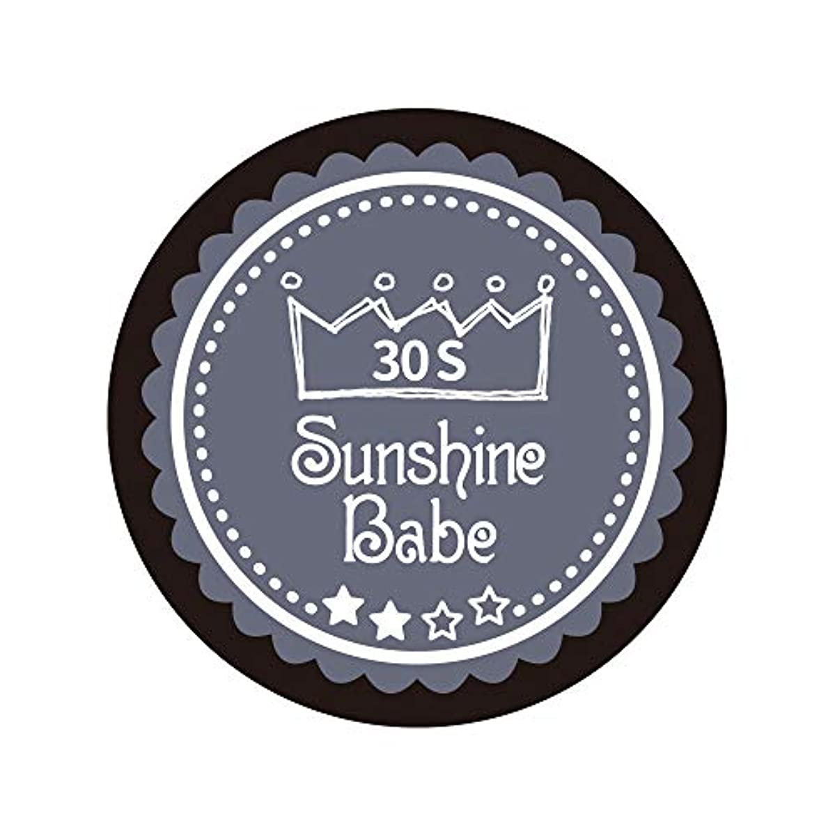 嫌がらせ上流の現金Sunshine Babe カラージェル 30S チャコールグレー 2.7g UV/LED対応